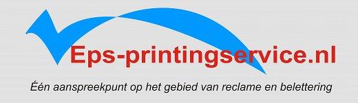 Logo-EPS-Printingservice-en-slogan